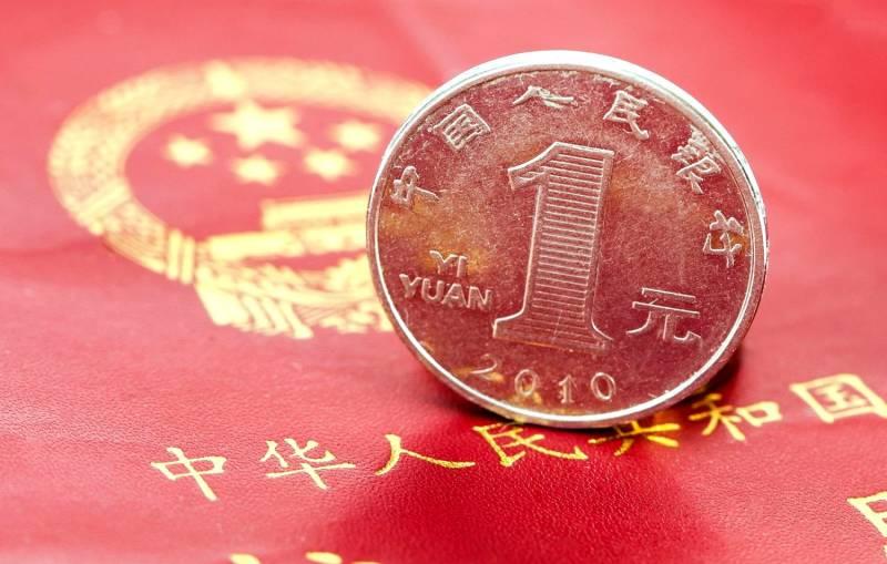 Стратегическая ошибка: Россия теряет миллиарды на вложениях в юань