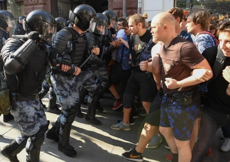 Следком опубликовал видео о подготовке массовых беспорядков в Москве