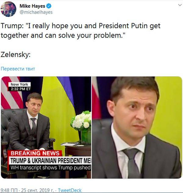 Western media ridiculed Zelensky's reaction to Trump's words about Putin