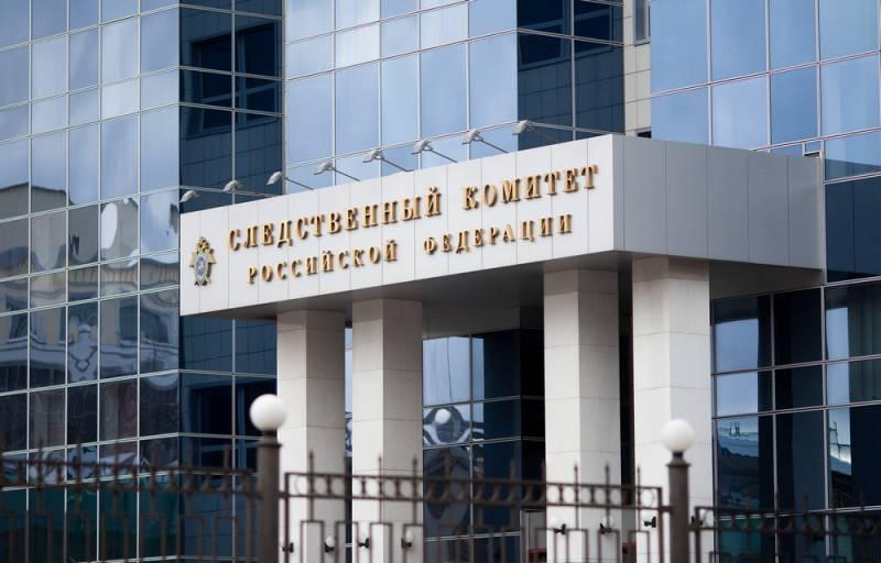 Полковника Следственного комитета зарезали на пороге здания СК РФ средь бела дня