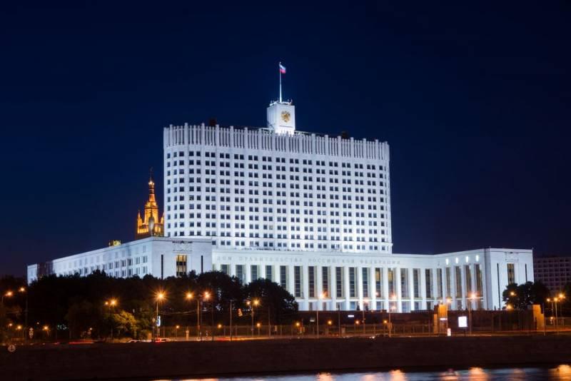 Правительство готовит «амбициозный план» новой приватизации