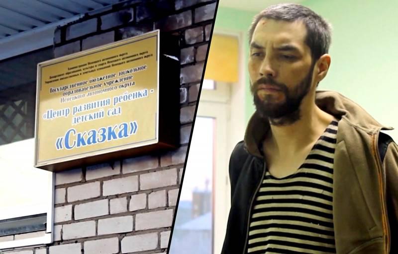 Убийцы добрались до российских детей: как это остановить?
