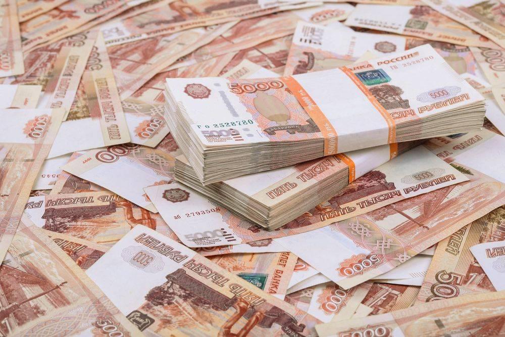 мышцы картинки с изображением российских денег красивых анимированных