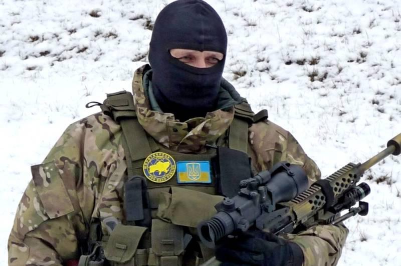 Экипировка с надписью USA: раскрыты подробности гибели снайперов ВСУ