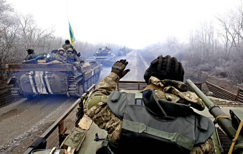 Планы раскрыты: Вашингтон и Киев готовят захват Донбасса