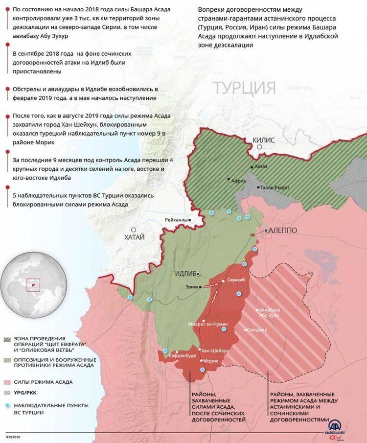 """La Turchia sposta le truppe in Siria per evitare lo """"scenario da incubo"""""""