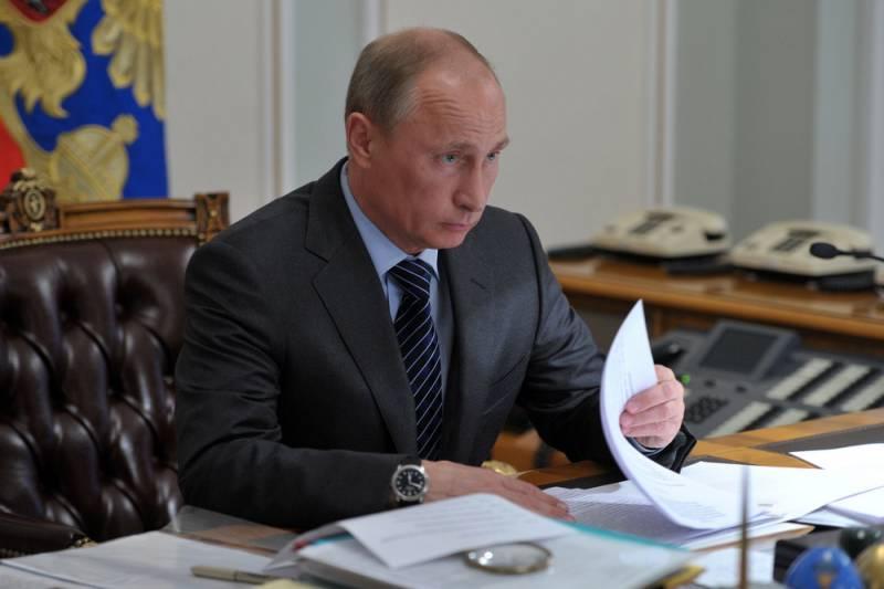 Путин объявил о миграционной реформе