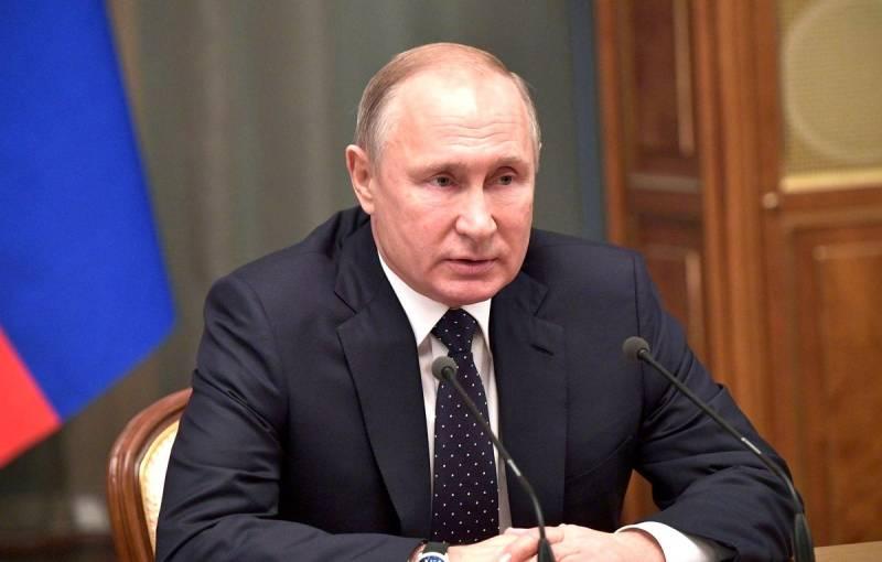 Кремль начал крупномасштабную операцию в ответ на санкции США