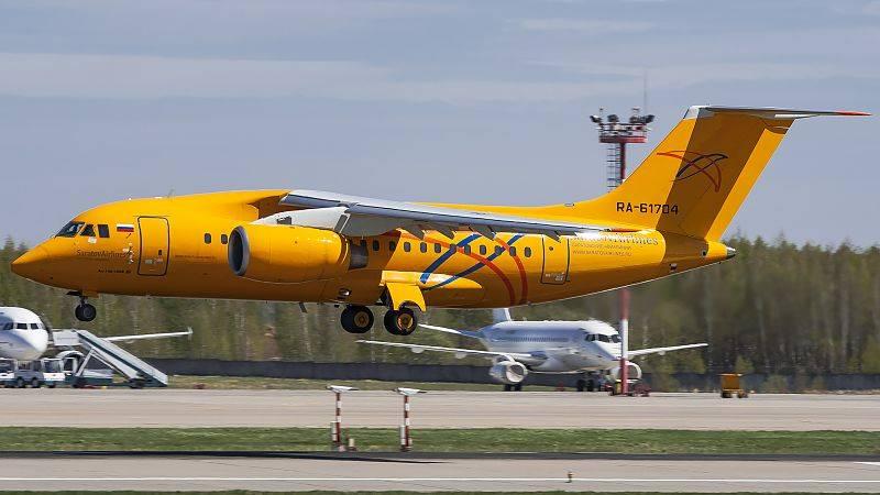 Los pilotos del An-148 estrellado llamaron a los asesinos