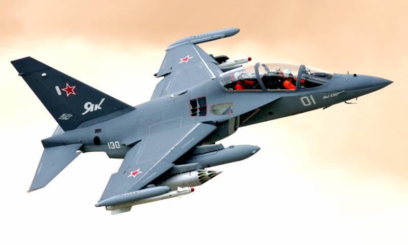 Почему американцам не понравилось появление у России Як-130