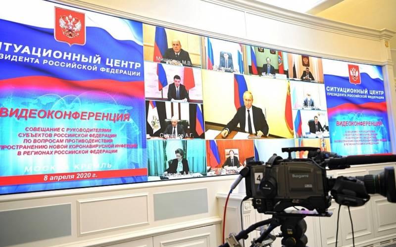 Почему выход России из карантина так возмутил Запад