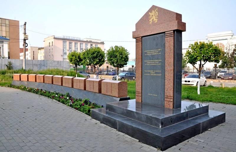 Чехи возмущены осквернением памятника чехословацким легионерам в России