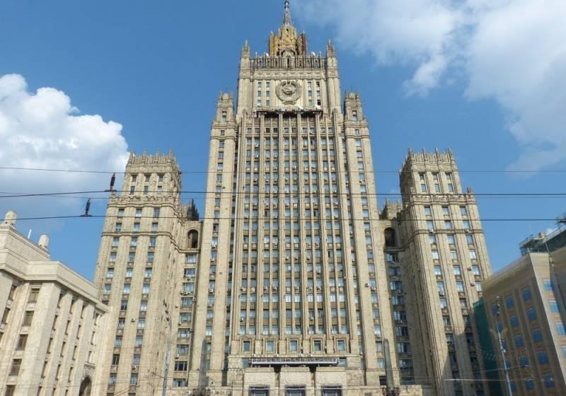 Москва отвергла возможность подписать новый договор, взамен ДОН