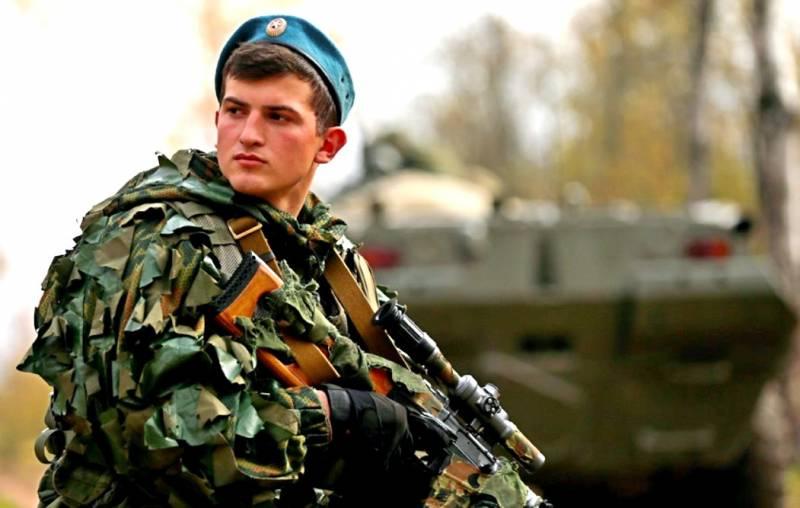 Чехи отреагировали на попадание России в конец рейтинга миролюбия стран