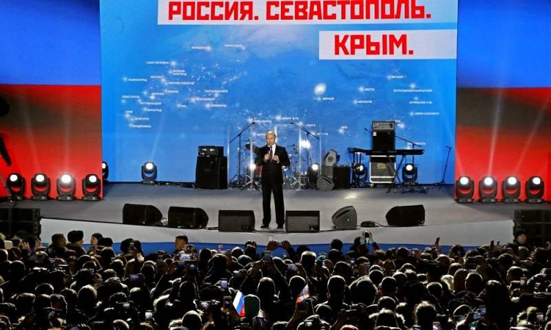 России не нужно признание Крыма ни от Турции, ни от мирового сообщества