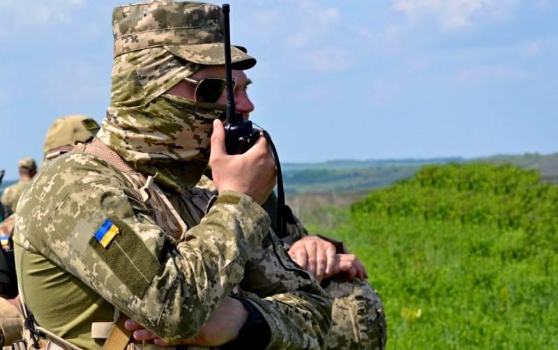 «Украинское сафари» не задалось: раскрыты детали подрыва диверсантов на Донбассе