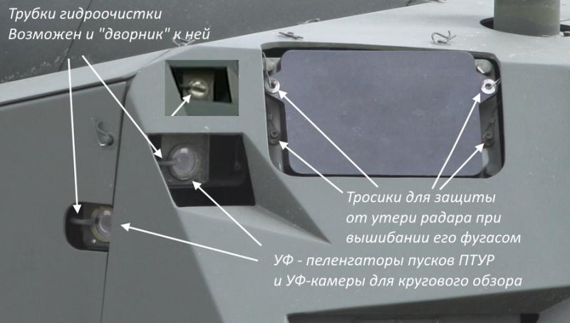Т-14 получил эффективную защиту от американских «Джавелинов»