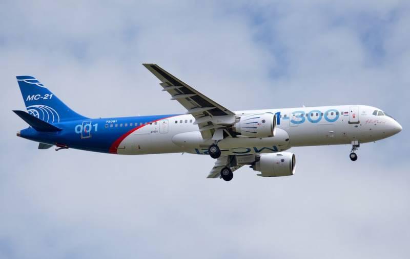 Британцы рассказали о преимуществе МС-21 над аналогами от Boeing и Airbus