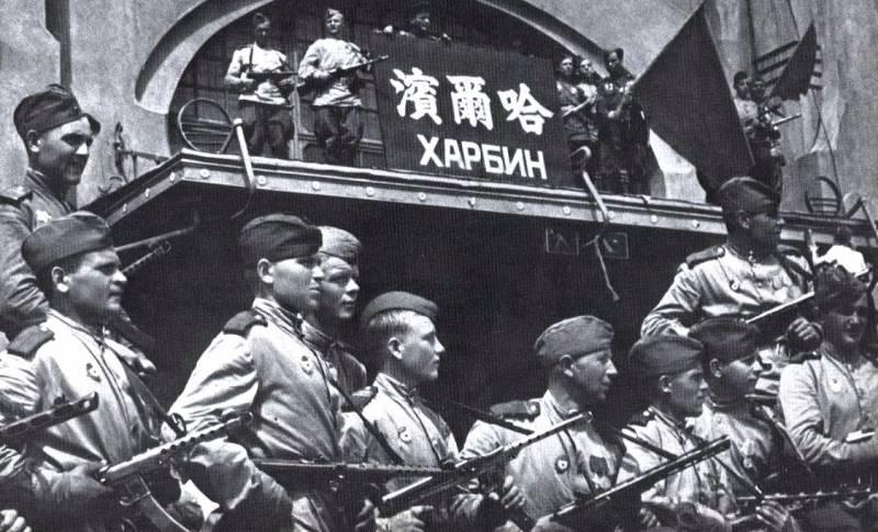 Равнение на Китай: зачем в России изменили дату окончания Второй Мировой