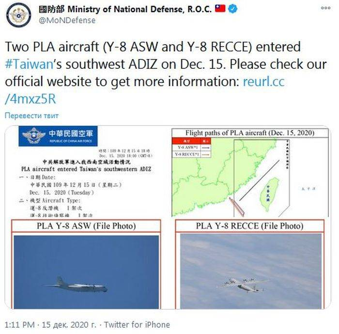 """""""Ideal for close combat"""": China threatened Taiwan with Su-30 fighters"""