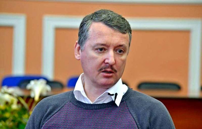 Стрелков: Российскую группировку в Приднестровье разобьют за несколько дней