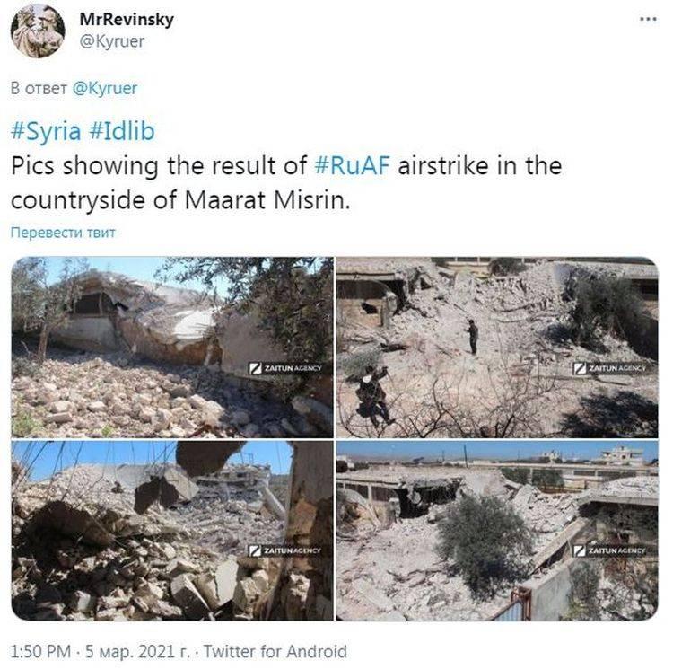 Des combattants étrangers touchés par des attaques ponctuelles de l'aviation russe en Syrie