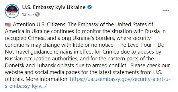 The US Embassy in Ukraine sent out a warning to its citizens