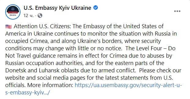 L'ambassade américaine en Ukraine a envoyé un avertissement à ses citoyens