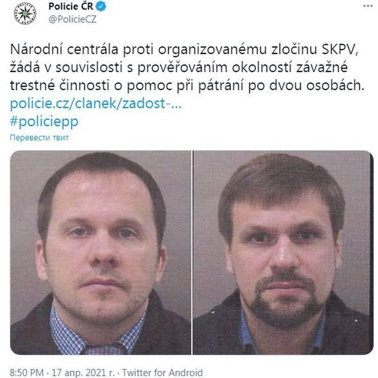 La Repubblica Ceca ha inserito nella lista dei ricercati Petrov e Boshirov: Praga ha accusato la Russia di esplosioni sette anni fa nei magazzini militari
