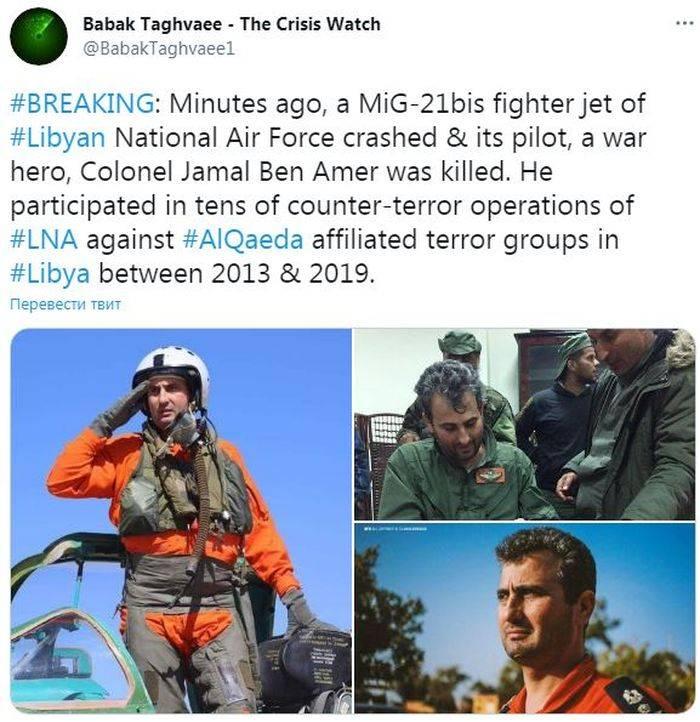 L'armée du maréchal Haftar a perdu le droit MiG-21 lors d'un défilé militaire