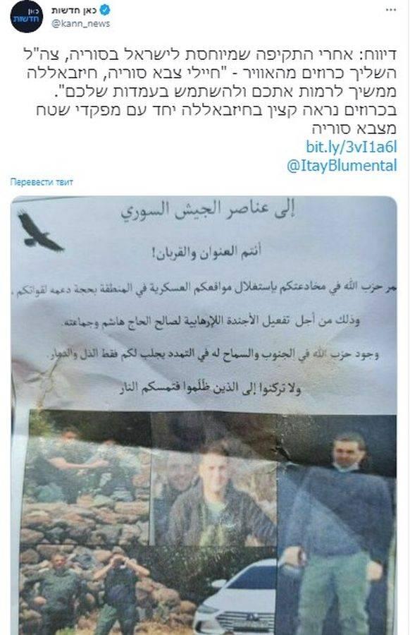 Il nuovo primo ministro israeliano ha iniziato il suo regno con attacchi a Hezbollah