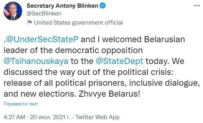 """Blinken saludó a Tikhanovskaya con las palabras """"Viva Bielorrusia""""."""