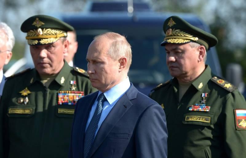 Новая Стратегия нацбезопасности РФ – возвращение к государственной идеологии?