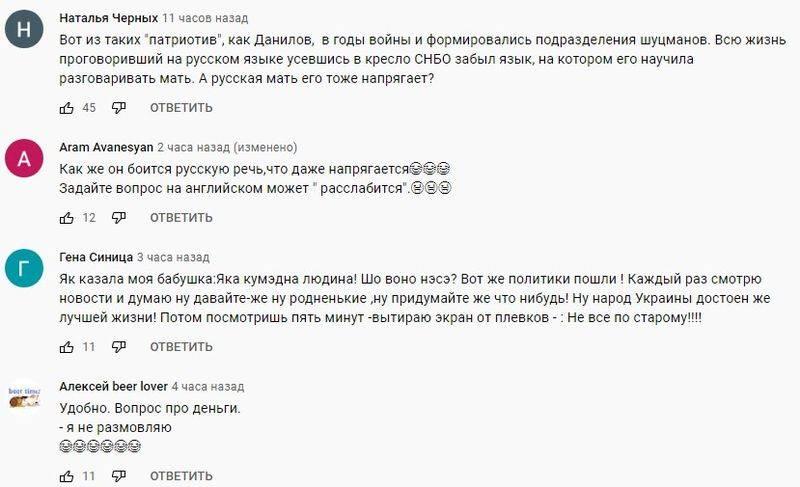 """Secretário do Conselho de Segurança e Defesa Nacional da Ucrânia """"deixou de entender"""" a língua russa"""