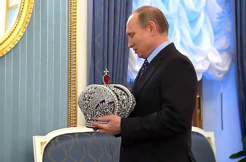 Восстановление монархии в России: пошаговая инструкция